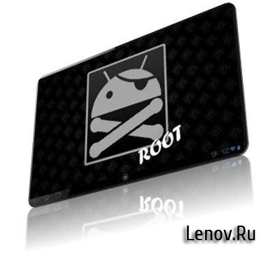 Как получить доступ ROOT на Acer Iconia Tab A511/A510 с ОС Jelly Bean Android 4.1.2