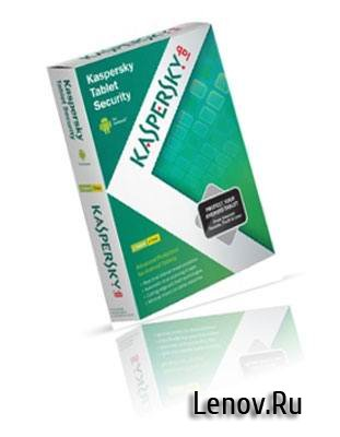 Kaspersky Antivirus & Security (обновлено v 11.13.4.833)