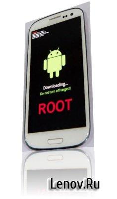 Для чего нужны права доступа root как их получить и что это такое