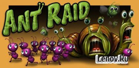 Ant Raid Lite