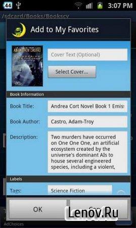 Moon+ Reader Pro v 5.1 - Популярнейшая читалка для Android