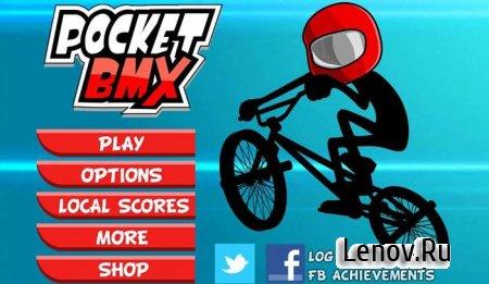 Pocket BMX (обновлено v 1.40)