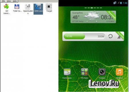 YouWave for Android Home (обновлено v 4.1.2)