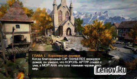 Wild Blood v 1.1.5 Мод (Свободные покупки) (добавлена рабочая версия)