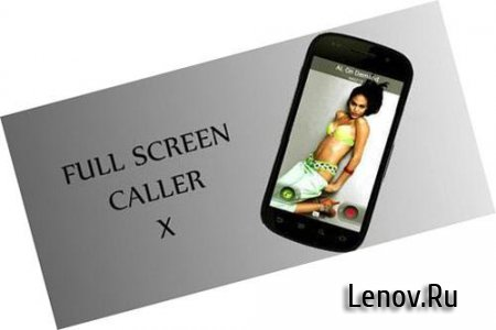 Full Screen Caller X Pro 1.6 русская версия