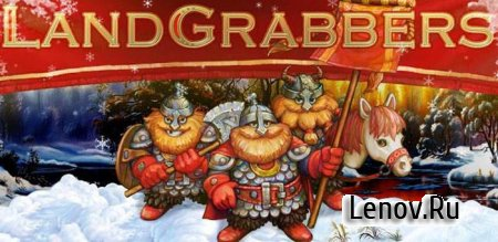 LandGrabbers (Android)