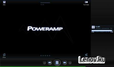 Poweramp Music Player (Full) v 3 build 844-play/uni