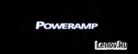 Poweramp Music Player (Full) v 3-build-838-play/uni