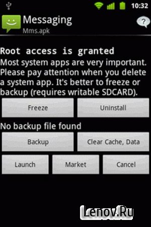 Как удалить системные приложения на Android (Root Uninstaller Pro v 7.8)