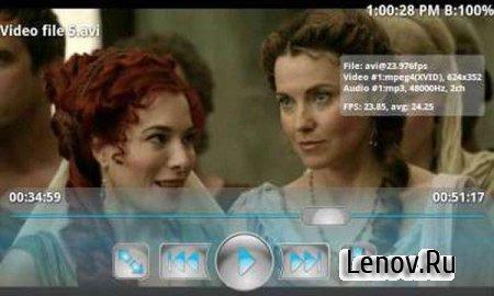 BSPlayer Pro v 3.08.222 Мод + Русская версия