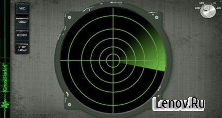 Ghost Radar® LEGACY (обновлено v 3.5.7)