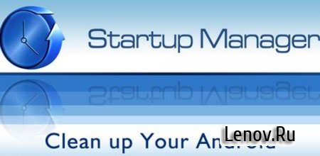 Startup Manager (обновлено v 4.7) (full)