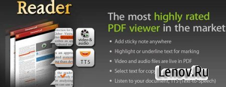 ezPDF Reader Pro (обновлено v 2.5.2.0) RUS