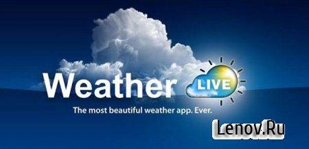 Weather Live Pro (обновлено v 4.8.4)