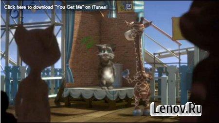 Talking Tom Cat 2 FULL v 5.3.5.16 Mod (много денег)