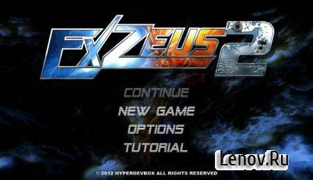 ExZeus 2 (обновлено v 2.21) Proper