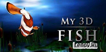 My 3D Fish v 1.5