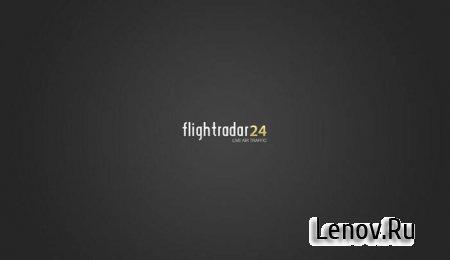 Flightradar24 Pro v 8.11.0 Мод (полная версия)