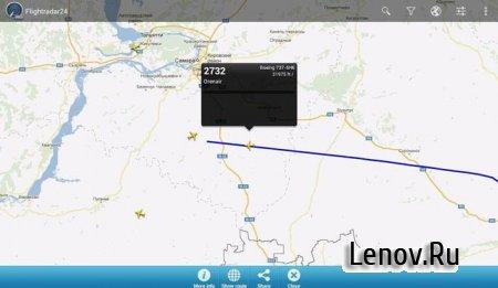 Flightradar24 Pro v 8.1.1 Мод (полная версия)