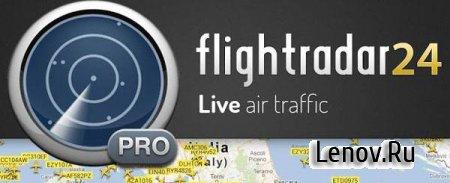 Flightradar24 Pro v 8.9.0 Мод (полная версия)