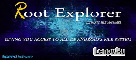 Root Explorer v 4.5.1 (File Manager)