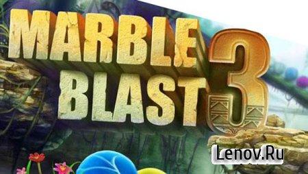 Marble Blast 3 (обновлено v 1.2.8) + Мод (много денег)