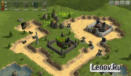 Total Defense 3D (обновлено v 1.2.6)