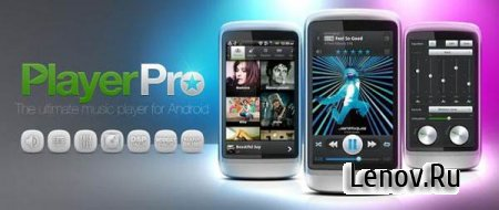 PlayerPro Music Player PRO v 5.10 (Mod Lite)