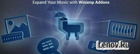 Winamp Pro (обновлено v 1.4.15)