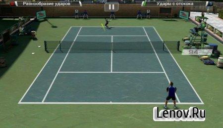 Virtua Tennis Challenge v 1.4.5 Мод (Unlocked)