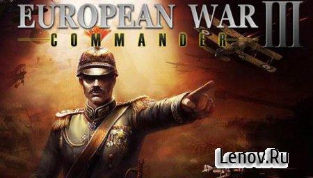 European War 3 (обновлено v1.20) Мод (много денег)