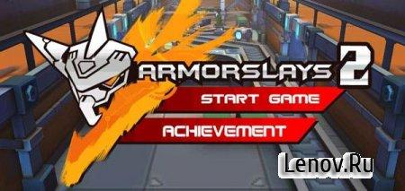 Armorslays 2 v1.0 + Мод (бесконечные деньги) + добавлена первая часть игры