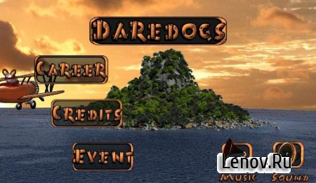 Daredogs (обновлено v 1.0.2)
