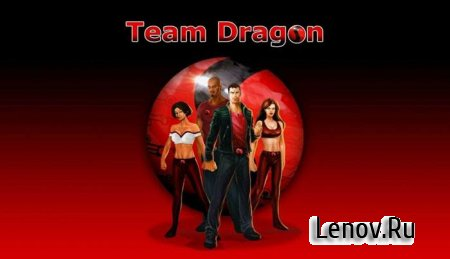 Team Dragon v 1.0.0