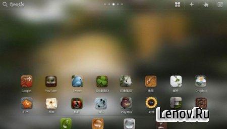 GO Launcher HD for Pad v 1.19 / GO launcher EX Prime v 4.15.1