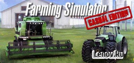 Farming Simulator (обновлено v 1.0.16) Мод (много денег)
