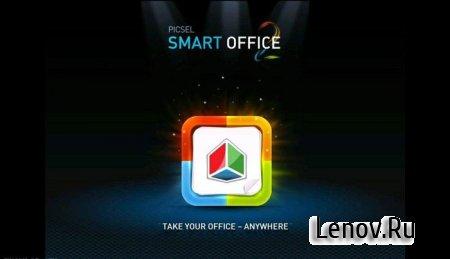 Smart Office 2 (обновлено v 2.3.10) (Официально Русская версия)