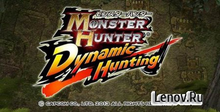 Monster Hunter Dynamic Hunting v 1.00.00