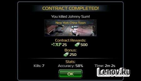CONTRACT KILLER 2 (обновлено v 3.0.3) (свободные покупки)