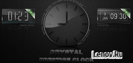 Glass clock. Widget. BOX. PRO v 4.0