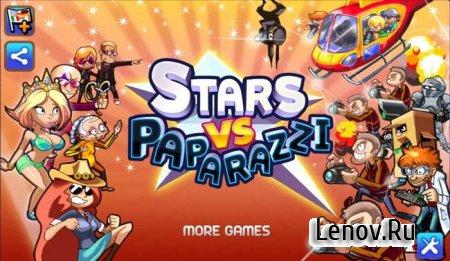 Stars vs. Paparazzi v 1.0.6