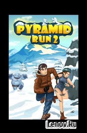 Pyramid Run 2 v 1.0 (G-Senser)
