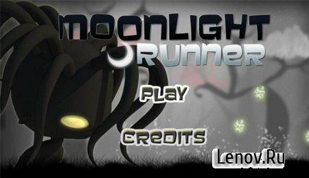 Moonlight Runner v 1.0.0