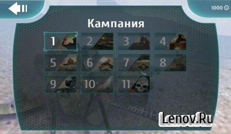 Defence Effect HD (обновлено v 2.0 build 60) (свободные покупки)