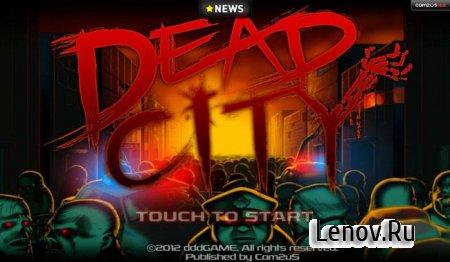 Dead City (обновлено v 1.0.8) + Мод (бесконечные деньги)