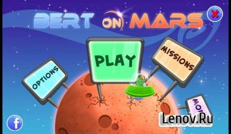 Bert On Mars v 1.00
