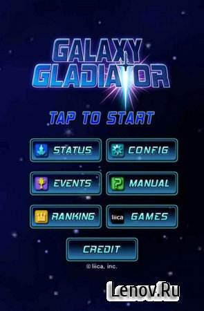 GALAXY GLADIATOR v 1.00 Mod (Unlimited EXP)