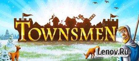 Townsmen Premium v 1.14.1 Мод (много денег)