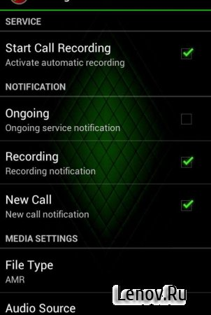 Automatic Call Recorder Pro (обновлено v 4.23)