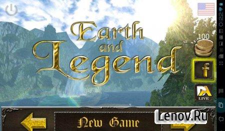 Earth And Legend (обновлено v 2.1.5) Мод (много денег)